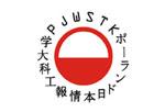 logo-pwjst